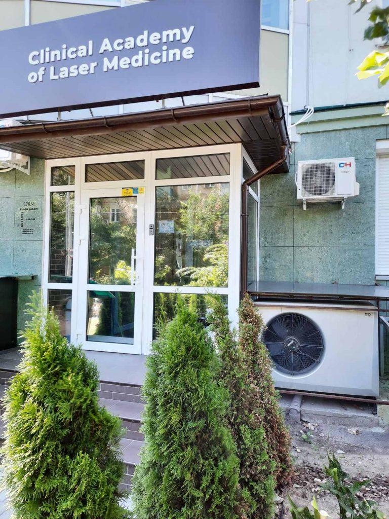 Тепловий насос CTC EcoAir 420 в Clinical Academy of Laser Medicine м. Київ