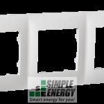 Рамка тримісна CLASSIC (біла)